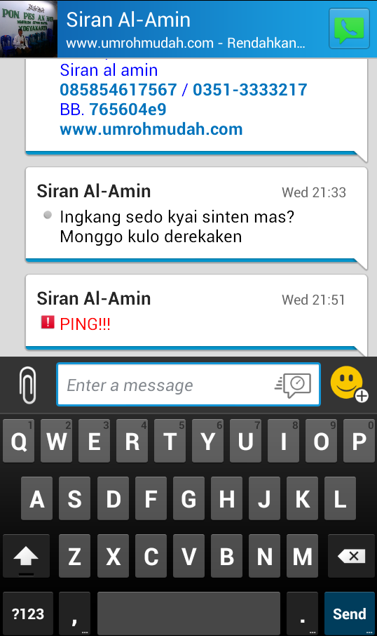 Siran Al Amin